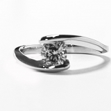 Solitaire or blanc et diamant réf. 1232
